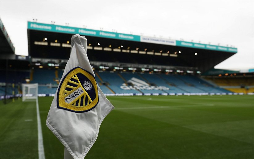 Image for Leeds United seemingly close in on attacker transfer agreement as player development emerges
