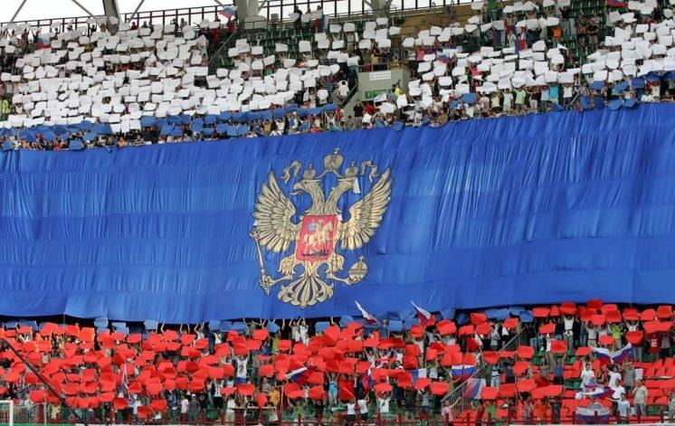 Dima Korotayev/Getty Images Sport